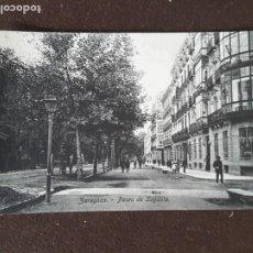 Postales: TARJETA POSTAL ZARAGOZA PASEO DE SAGASTA CASTILLA Y LEON. Lote 199398768