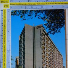 Cartes Postales: POSTAL DE ZARAGOZA. AÑO 1969. HOTEL CORONA DE ARAGÓN. 1065 ZERKOWITZ. 99. Lote 199877690