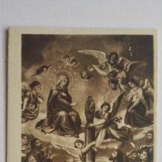 Postais: POSTAL ZARAGOZA - APARICION DE LA SANTISIMA VIRGEN EN CARNE MORTAL AL APOSTOL SANTIAGO. Lote 200331081