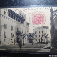 Postales: HUESCA, ARAGON, AYUNTAMIENTO Y PLAZA DE LA CATEDRAL.. Lote 200529183
