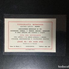 Postales: ZARAGOZA , ARAGÓN , TARJETA COMERCIAL TIPOGRAFÍA MODERNA , PUBLICITARIA , URIARTE. Lote 203417418