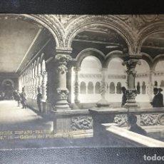 Postales: ZARAGOZA , ARAGÓN , EXPOSICIÓN 1908 , PALACIO DE MUSEOS , COYNE. Lote 203418086