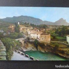Postales: SERRADUY HUESCA VISTA GENERAL. Lote 204013051