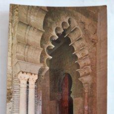 Postales: POSTAL ZARAGOZA, CASTILLO ALFARERÍA, PALACIO ÁRABE, S XI.CIRCULADA. Lote 204445906