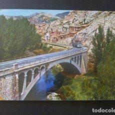 Postales: MONTALBAN TERUEL PUENTE DE LAGARONA. Lote 205381253