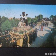 Postales: HIJAR TERUEL EL DESCENDIMIENTO. Lote 205381476