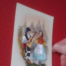 Postales: POST CARD JOTA BRAVA ZARAGOZA ? BORDADA, LOS TRAJES DE LOS DIBUJOS EN TELAS JOTICA COMERCIAL JOSÁN... Lote 205824313