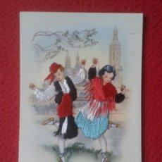 Postales: POST CARD JOTA ZARAGOZA ? BORDADA TRAJES DE LOS DIBUJOS EN TELAS JOTICA COMERCIAL JOSÁN EL PILAR..... Lote 205825022