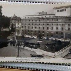 Postales: JARDINES DEL TEATRO CAMPOAMOR Y CARVAYO. Lote 205828385