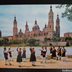 Postales: POSTAL DE ZARAGOZA. GRUPO REGIONAL. BASÍLICA AL FONDO.. Lote 205840810