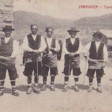 Postales: ZARAGOZA TIPOS ARAGONESES. CIRCULADA EN 1914. Lote 206166341