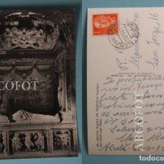 Postales: ANTIGUA POSTAL - 19 - SANTA MARÍA DE VERUELA - SEPULCRO - ESCRITA Y SELLADA - LA DE LAS FOTOS. Lote 206811405