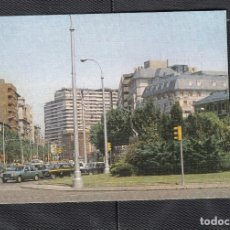 Postales: 137. ZARAGOZA. PLAZA DEL PARAISO Y PASEO DE PAMPLONA. Lote 207232595
