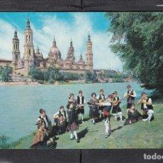 Postales: N 74, ZARAGOZA, GRUPO REGIONAL Y BASILICA DEL PILAR. Lote 207233278