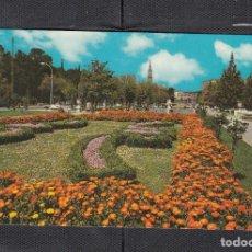Postales: Nº 1105. ZARAGOZA. PARQUE PRIMO DE RIVERA. Lote 207233885