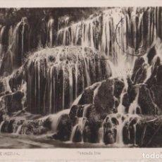 Postales: MONASTERIO DE PIEDRA, CASCADA IRIS - EDICIONES ARRIBAS - CIRCULADA 1947. Lote 207255756
