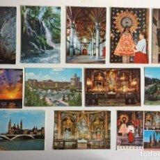 Postales: 10 POSTALES ZARAGOZA + 2 MONASTERIO DE PIEDRA (NUEVAS). Lote 208077062
