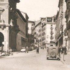 Postales: HUESCA Nº 1002 PORCHES DE GALICIA ARRIBAS CIRC 1961. Lote 208857767