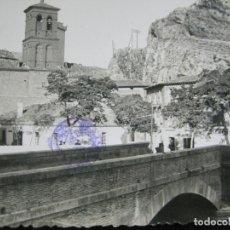 Postales: ALHAMA DE ARAGON-ARCHIVO ROISIN-FOTOGRAFICA-POSTAL ANTIGUA-(72.463). Lote 210607400