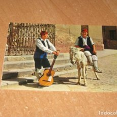 Postales: POSTAL DE ARAGON. Lote 210759840