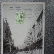 Cartes Postales: RARÍSIMO SELLO PRÍNCIPE EUGENE LASCARIS ZARAGOZA GRECIA EN POSTAL ANTIGUA. Lote 210936152