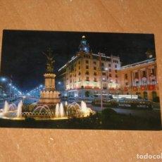 Cartes Postales: POSTAL DE ZARAGOZA. Lote 211255684