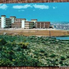 Postales: TERUEL - COLEGIO LA SALLE. Lote 211451980