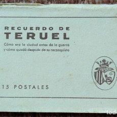 Postales: TERUEL - COMO ERA Y CÓMO QUEDO TRAS LA GUERRA CIVIL. Lote 211452396