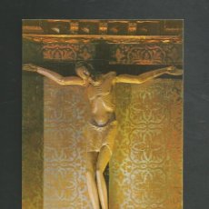 Postales: POSTAL SIN CIRCULAR - ALQUEZAR 12 - HUESCA - CRISTO ROMANICO - EDITA SICILIA. Lote 211522490