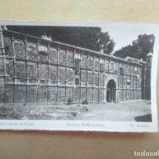 Postales: POSTAL MONASTERIO DE PIEDRA, FACHADA. Lote 211579772
