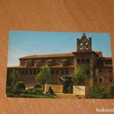 Postales: POSTAL DE TERUEL. Lote 211582131