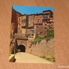 Postales: POSTAL DE ALBARRACIN. Lote 211583289