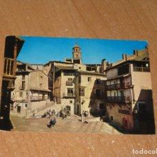Postales: POSTAL DE ALBARRACIN. Lote 211583484