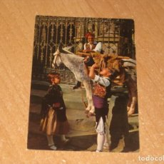 Postales: POSTAL DE CALATAYUD. Lote 211583617