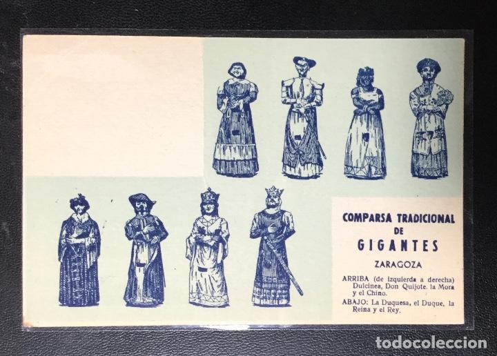ZARAGOZA , ARAGÓN , COMPARSA DE GIGANTES , JOSÉ BLASCO IJAZO. (Postales - España - Aragón Antigua (hasta 1939))