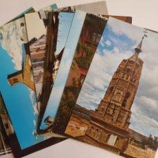 Postales: LOTE DE 9 POSTALES ARAGÓN DE EDICIONES SICILIA DE ZARAGOZA 1985 EDICIÓN DE LUJO. Lote 212484348