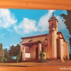 Postales: POSTAL HUESCA ERMITA SAN JORGE. Lote 214081942