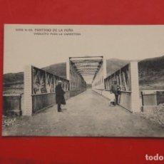 Postales: PANTANO DE LA PEÑA(HUESCA). Lote 215731263