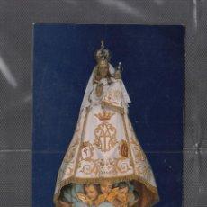 Cartoline: NTRA. SRA. DEL PUEYO. PATRONA DE BELCHITE. Lote 215754377