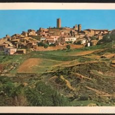 Postales: POSTAL SOS DEL REY CATOLICO - ZARAGOZA -EDICIONES SICILIA Nº Z525/97. Lote 216400051