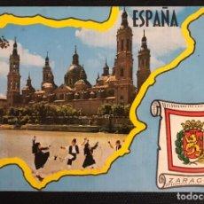 Postales: POSTAL ZARAGOZA EL PILAR - C. JOSAN Nº 89. Lote 216445417