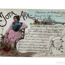 Postales: ZARAGOZA.- JOTA ARAGONESA.. Lote 216965650