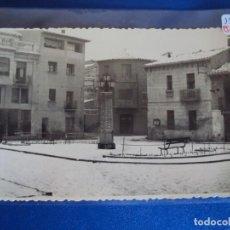 Cartoline: (PS-63646)POSTAL DE SARIÑENA-FOTO LACRUZ. Lote 218021588