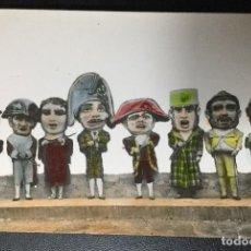 Cartes Postales: ZARAGOZA , ARAGÓN , COMPARSA DE CABEZUDOS , FOTOGRÁFICA , RARA. Lote 218029791