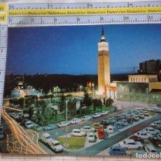 Cartes Postales: POSTAL DE ZARAGOZA. AÑO 1970. FERIA OFICIAL Y NACIONAL DE MUESTRAS. 195 ARRIBAS FONM. 2407. Lote 218055541