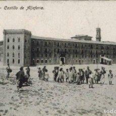 Cartes Postales: ZARAGOZA. CASTILLO DE ALFAJERIA. Lote 218569601