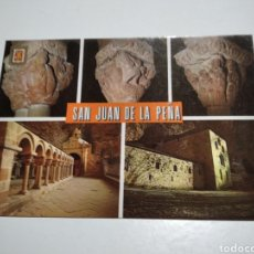 Postales: POSTAL SAN JUAN DE LA PEÑA. Lote 219232433