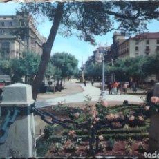 Cartoline: POSTAL N°705 PLAZA DE ARAGÓN Y PASEO INDEPENDENCIA ZARAGOZA. Lote 220963012