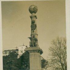 Postales: ZARAGOZA. MONUMENTO AL JUSTICIA. EDICIONES LOTY. CIRCULADA EN 1933. MUY RARA.. Lote 221669051