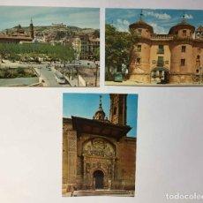 Postales: 3 TARJETAS POSTALES: CALATAYUD (ZARAGOZA, 1960'S) SIN CIRCULAR. ¡ORIGINALES! ¡COLECCIONISTA!. Lote 222050912